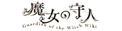 Guardian of the Witch Wiki