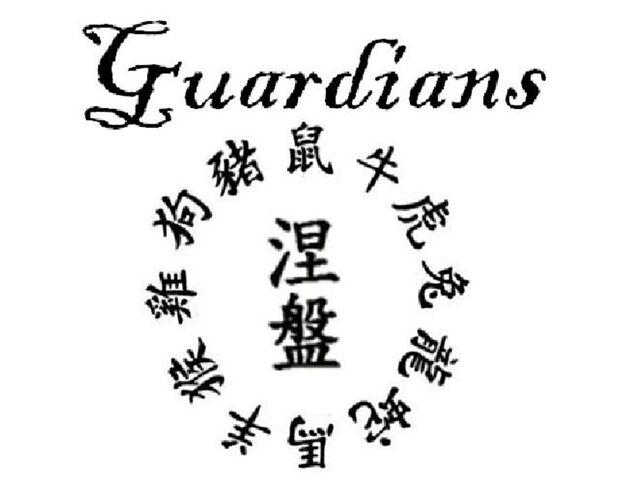 File:Guardians Logo.jpg
