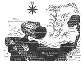 Северные королевства