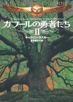 Обложка Путешествие Японская