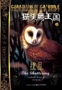 Chinese alternate-book5