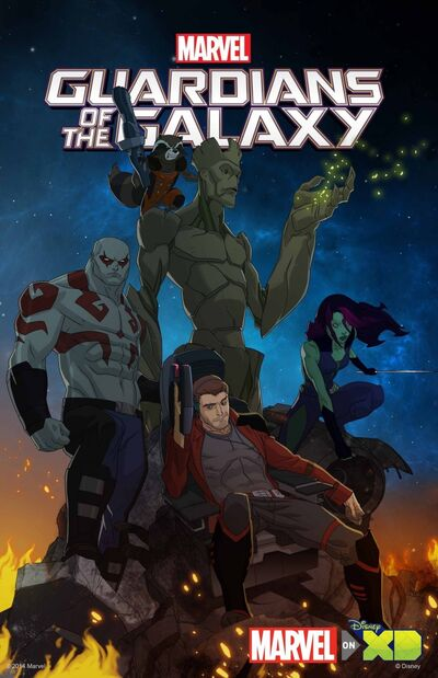 GOTG Wikia guardians-of-the-galaxy-animated-first look 001