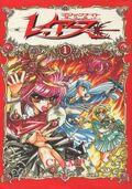 Manga1 1