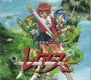 Sega Saturn Soundtrack