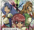 Soundtrack 1 - Erabareta Shoujo-tachi