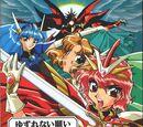 Soundtrack 3 - Yuzurenai Negai