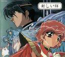 Soundtrack 4 - Atarashii Kizuna