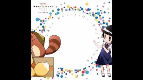 Gugure Kokkuri-san Ending Full 「This Merry-Go-Round Song 」