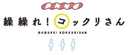 Logoggure