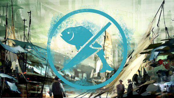Fisherman-LogoScene