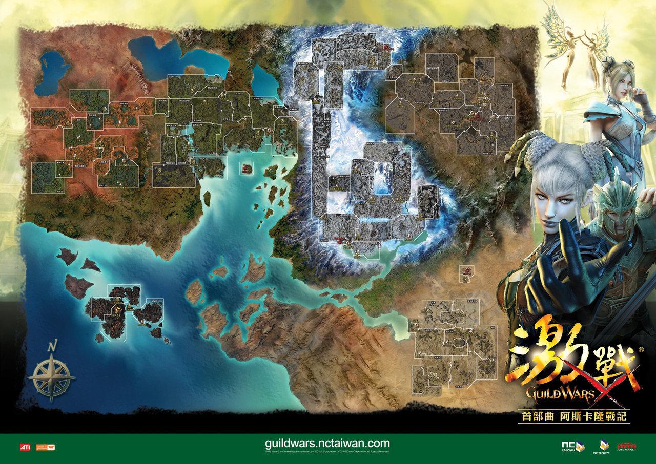 1 首部曲 阿斯卡隆戰記地圖