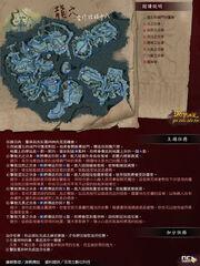 18-The Dragon's Lair