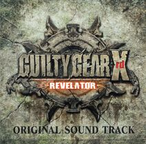 GGXrdR ost cover