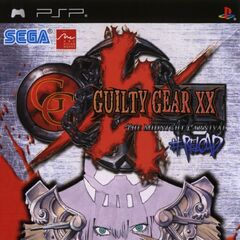 PSP cover art (JP).