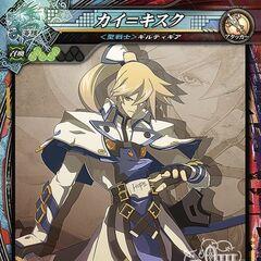 <i>Lord of Vermilion III</i> card.