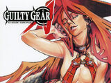 Guilty Gear XX Λ Core Plus Official Soundtrack
