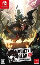 Guilty Gear 20th Anniversary Pack cover