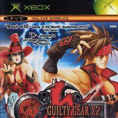 Xbox cover art (NA/EU).
