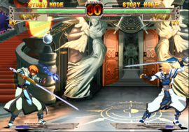 Guilty Gear X Plus Screenshot