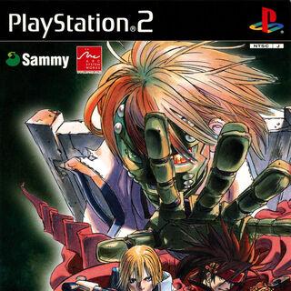 PS2 cover art (JP).