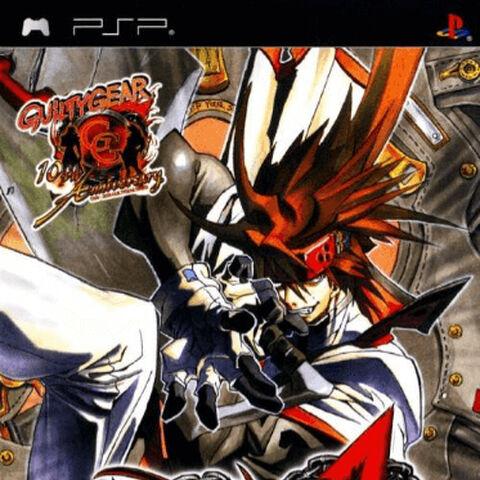 Japanese PSP cover