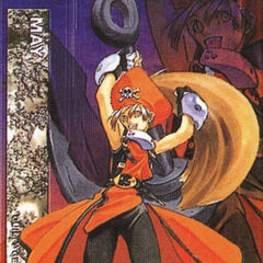 <i><b>Guilty Gear Card</b></i> 4