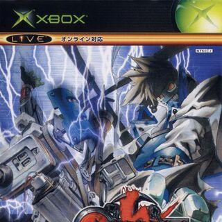 Xbox cover art (JP).