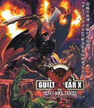 Guilty Gear X Heavy Rock Tracks