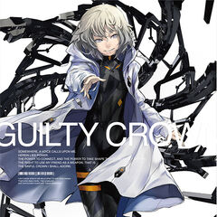 Guilty Crown 9