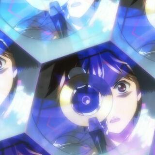 Shu activates the Kaleidoscope