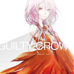 Guilty Crown 2