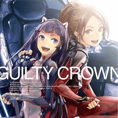 Guilty Crown 4
