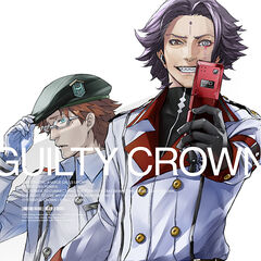 Guilty Crown 7