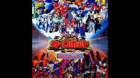 "Transformers Car Robots OST Track 16 ""The End Battle"""