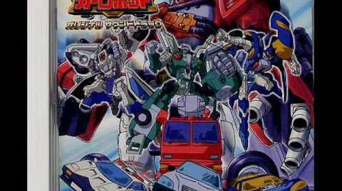 "Transformers Car Robots OST Track 6 ""A Peaceful Moment"""