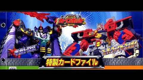 "Transformers Car Robots OST Track 19 ""Next Episode"""