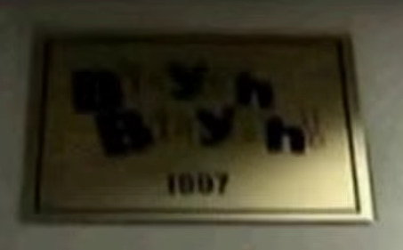 Nickelodeon Binyah Binyah! TV Show Gullah Gullah Island Nick Jr. Orlando Florida Studios Plaque