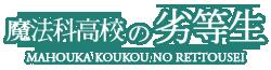 Madouka Wiki-wordmark