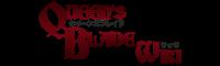 Queensblade Wiki Wordmark