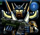 ER97S Shredder