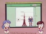 Gunbuster Science Lessons