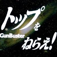Gunbuster Wikia Wiki Fandom