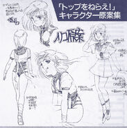 Noriko Character Reference 1