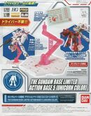 Action Base 5 -Unicorn Ver-