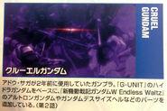 Cruel Gundam BD