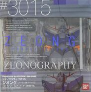 Zeonography 3015 Zeong box-front