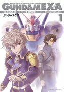 Gundam EXA Vol.1