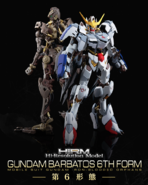 HRM-GundamBarbatos6thForm
