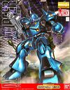 MG Kampfer 30th
