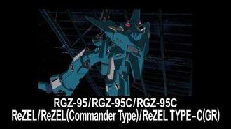 MSUC07 ReZEL ReZEL(Commander Type) ReZEL TYPE-C(GR)(from Mobile Suit Gundam UC)
